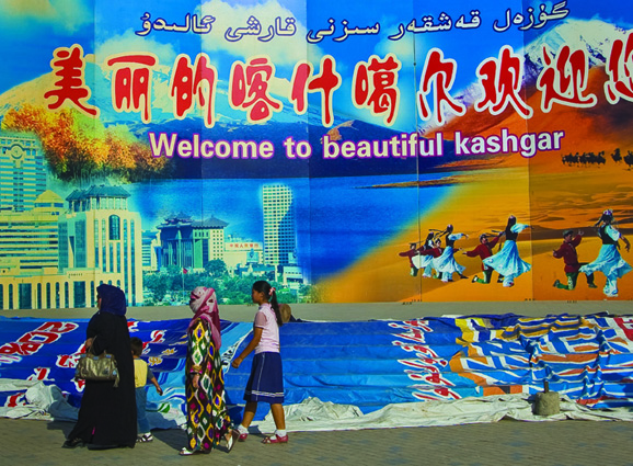 Trading Places: Kashgar