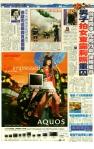 苹果日報 2002.12.19