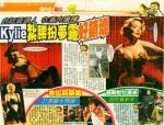 苹果日報 2003.1.2