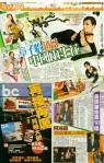 苹果日報 2003.10.29