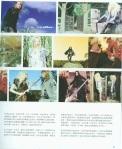 香港風尚 Vol.2.2004_2