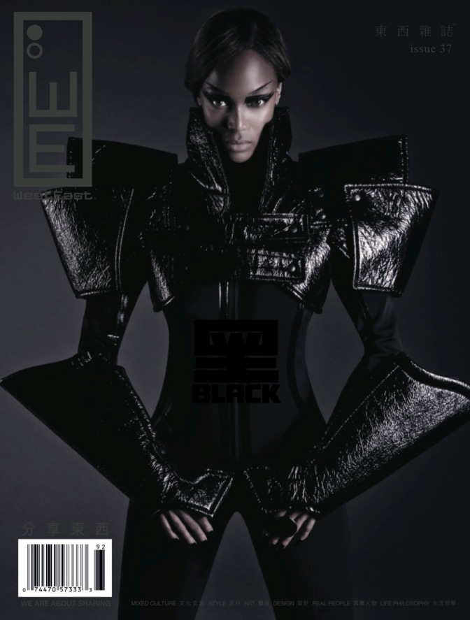 WestEast Magazine Issue 37 BLACK, Tyra Banks on worldwide press. (Photographer Udo Spreitzenbarth and Stylist Ty-Ron Mayes)