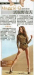 Maggie Q in apple daily tw
