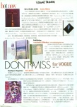 Vogue Taiwan_2