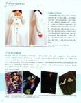 Vogue Taiwan_3