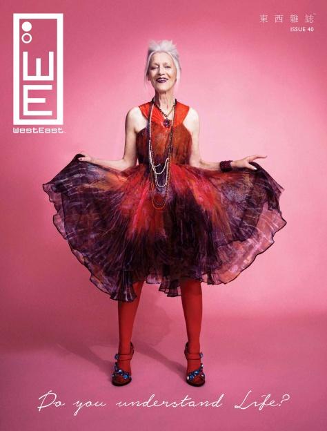 WestEast Magazine - Life issue